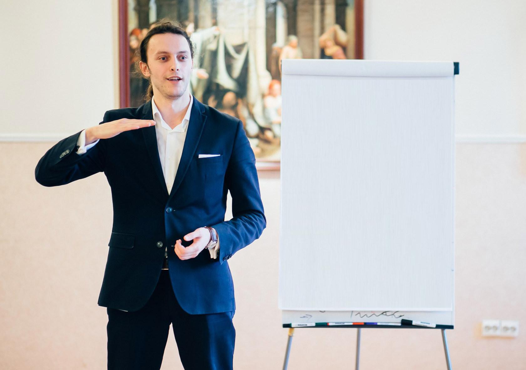 Выступление бизнес тренера
