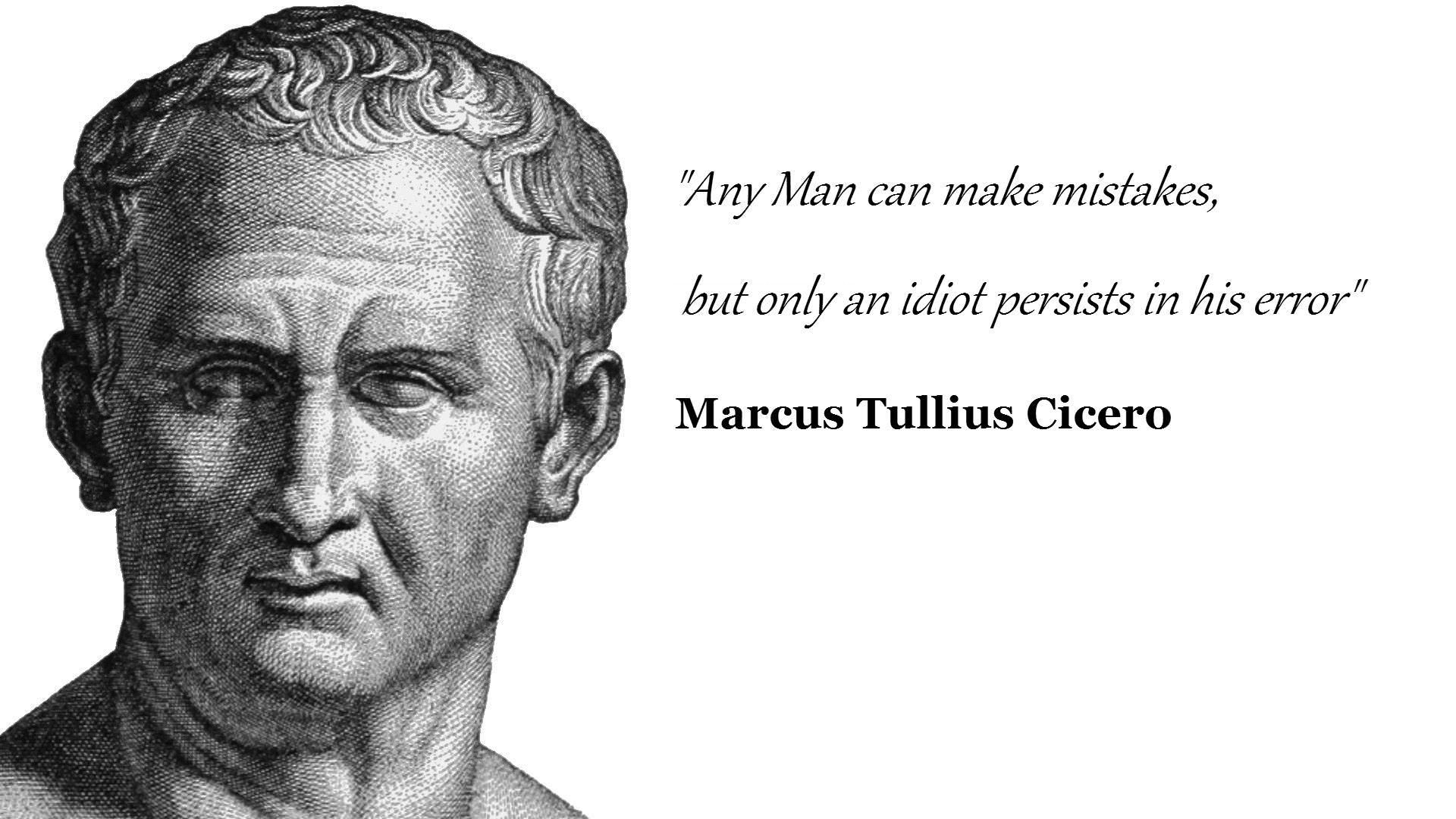 Высказывание Цицерона