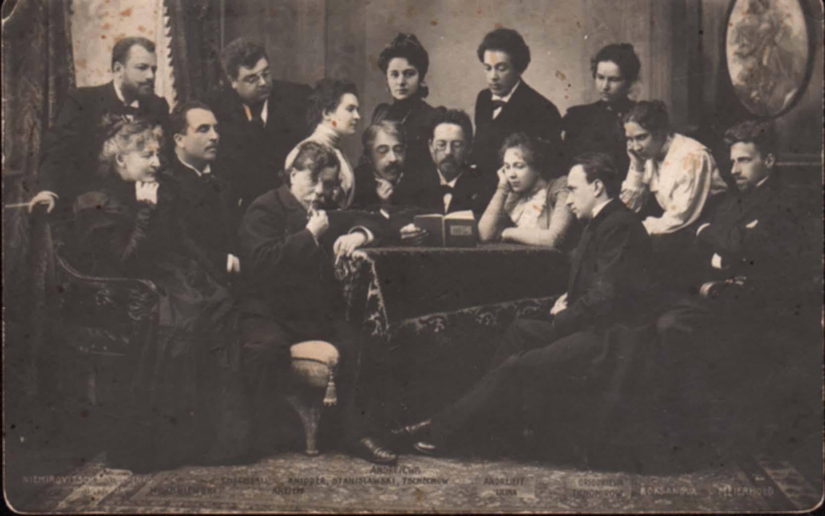Станиславский с учениками