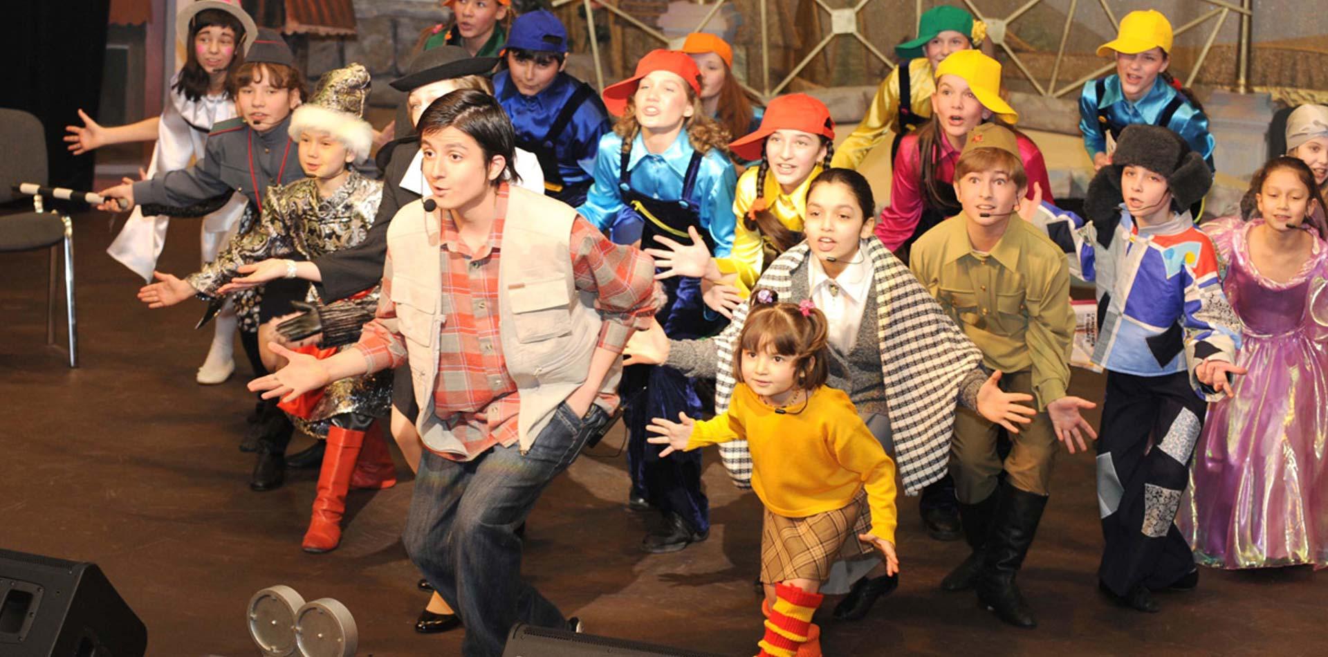 Детский театральный кружок