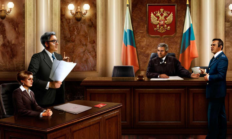 Судебное выступление