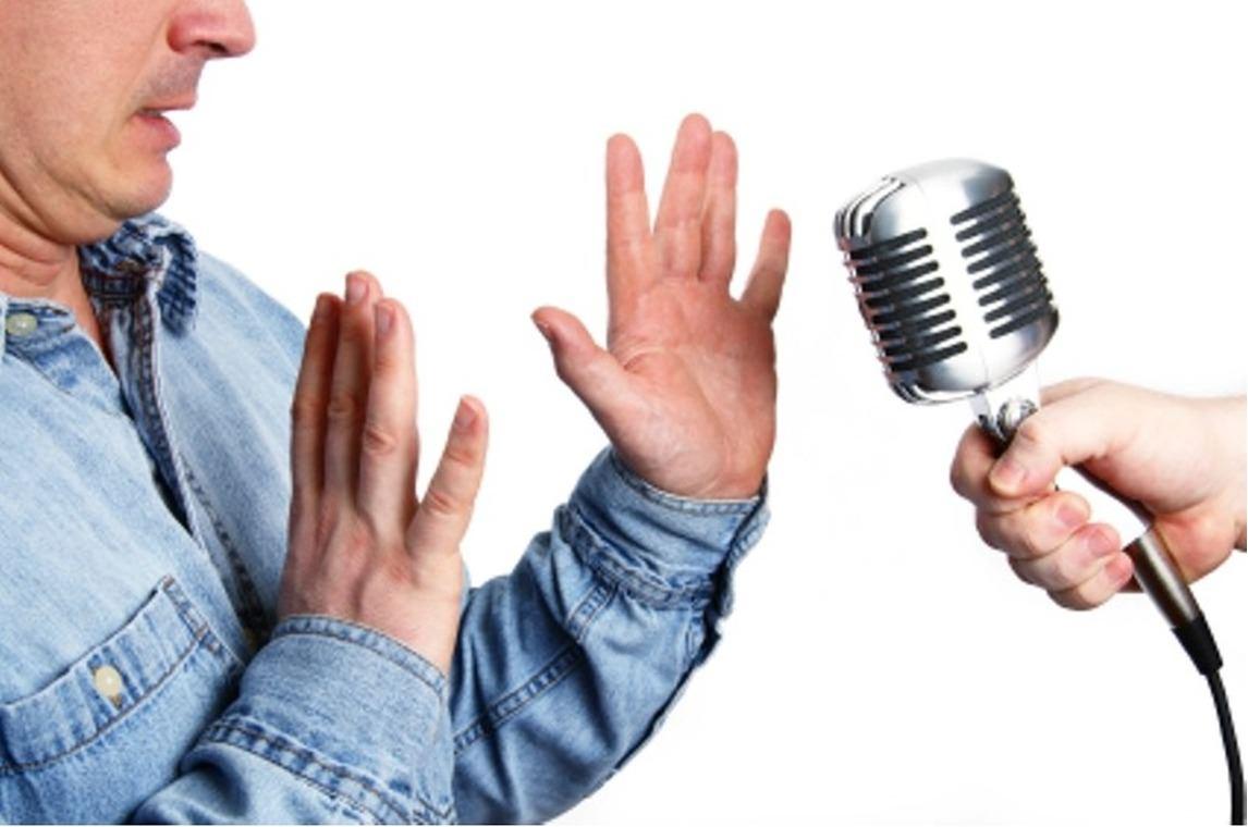 Страх перед выступлением